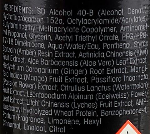 Lac de păr, fixare medie - Oribe Superfine Hair Spray (mini) — Imagine N3