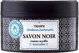 Parfumuri și produse cosmetice Săpun negru cu ulei de măsline - Mohani Savon Noir Natural Soap