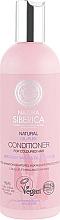 Parfumuri și produse cosmetice Balsam pentru păr vopsit și deteriorat - Natura Siberica Exclusive Oil-Plex Conditioner