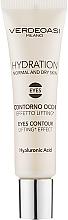 Parfumuri și produse cosmetice Gel cu efect de lifting pentru pielea din jurul ochilor - Verdeoasi Hydrating Eyes Contour Lifting Effect