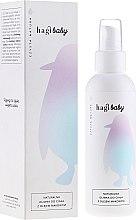 Parfumuri și produse cosmetice Ulei de corp - Hagi Baby Oil