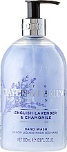 Parfumuri și produse cosmetice Săpun lichid pentru mâini - Baylis & Harding French Lavender & Chamomile Hand Wash