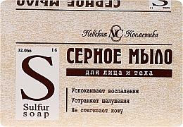 Parfumuri și produse cosmetice Săpun sulfuric pentru față și corp - Cosmetică Nevskaya