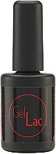 Parfumuri și produse cosmetice Lac de unghii - Aden Cosmetics Gel Lac