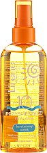 Parfumuri și produse cosmetice Ulei cu beta caroten pentru accelerarea bronzului - Lirene Oil Waterproof SPF 10