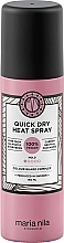 Parfumuri și produse cosmetice Spray pentru coafare - Maria Nila Quick Dry Heat Spray