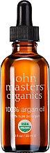 Parfumuri și produse cosmetice Ulei de argan - John Masters Organics 100% Argan Oil