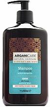 Parfumuri și produse cosmetice Șampon pentru păr uscat și deteriorat - Arganicare Shea Butter Shampoo For Dry Damaged Hair