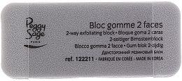 Parfumuri și produse cosmetice Buffer pentru unghii - Peggy Sage 2-Way Nail Block