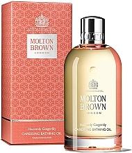 Parfumuri și produse cosmetice Molton Brown Heavenly Gingerlily Caressing Bathing Oil - Ulei de baie