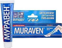 """Parfumuri și produse cosmetice Cremă-balsam pentru picioare """"Muraven"""" cu alcool formic și Aesculus - Shuster Pharmaceutical"""