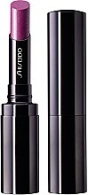 Parfumuri și produse cosmetice Ruj de buze - Shiseido Shimmering Rouge