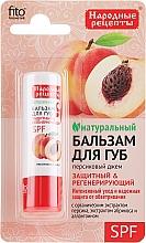 """Parfumuri și produse cosmetice Balsam de buze """"Piersic"""" - FitoKosmetik Rețete culinare tradiționale"""