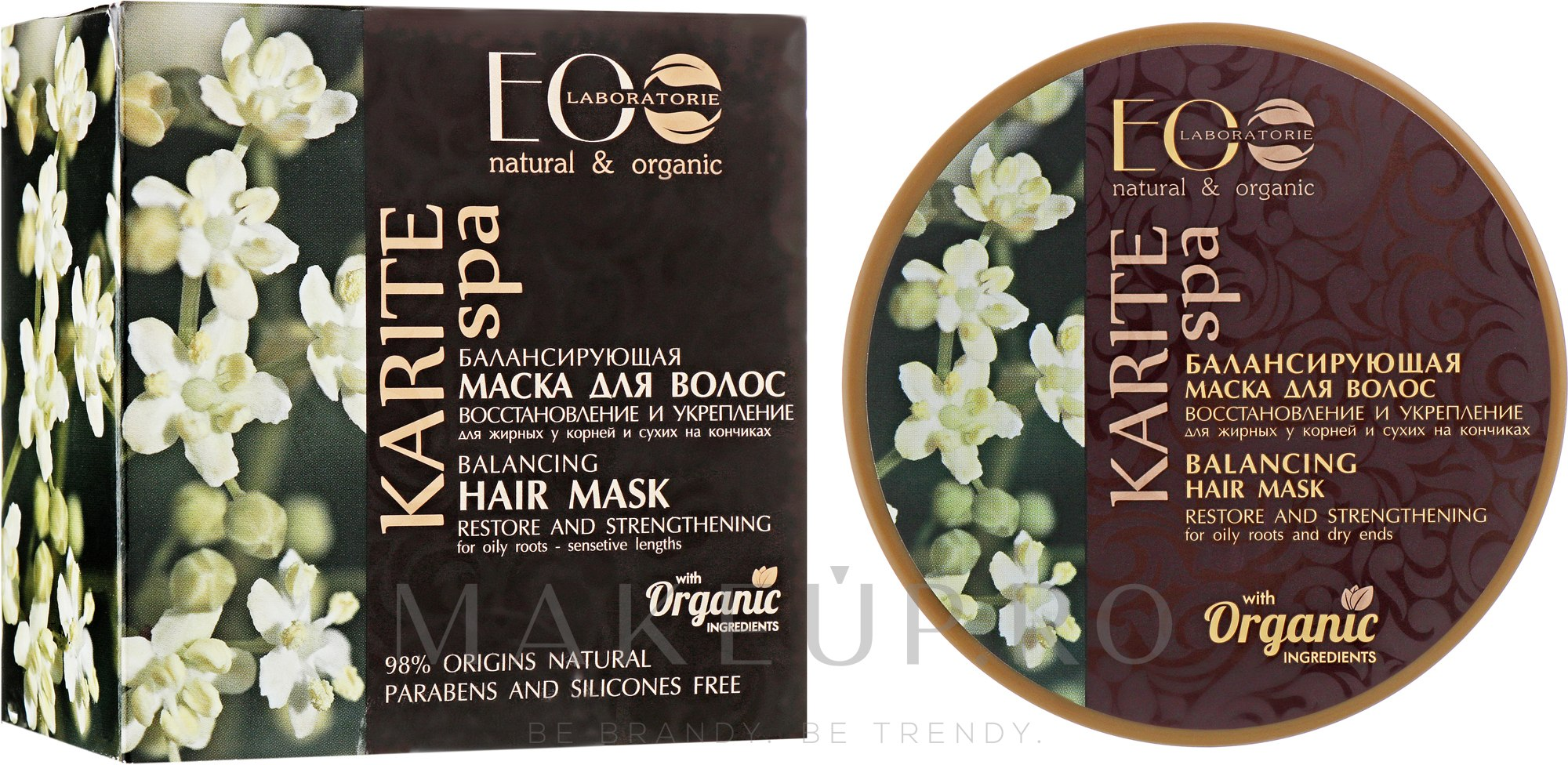 "Mască echilibrantă de păr ""Restaurare și întărire"" - ECO Laboratorie Karite SPA Hair Mask — Imagine 200 ml"