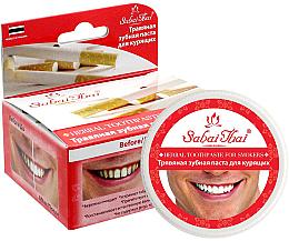 Parfumuri și produse cosmetice Pastă de dinți pentru fumători - Sabai Thai Herbal Toothpaste for Smokers