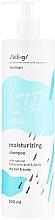 Parfumuri și produse cosmetice Șampon - Kili·g Woman Moisturizing Shampoo