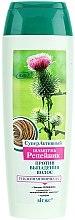 Parfumuri și produse cosmetice Șampon împotriva căderii părului - Vitex