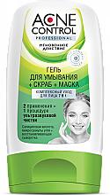 Parfumuri și produse cosmetice Îngrijire complexă 7în1 - FitoKosmetik Acne Control Professional