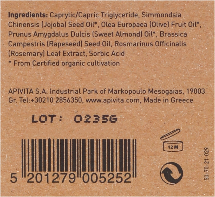Compoziție uleiuri naturale - Apivita Organic oil blend — Imagine N3
