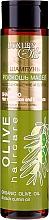 """Parfumuri și produse cosmetice Șampon """"Restaurare și strălucire"""" cu uleiuri organice de măsline și chimen negru - Argan Haircare"""