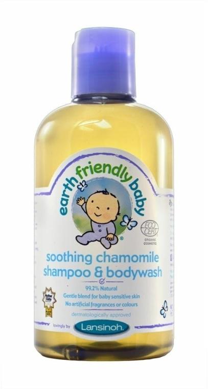 Șampon-gel cu extract de mușețel - Earth Friendly Baby Soothing Chamomile Shampoo & Bodywash — Imagine N1