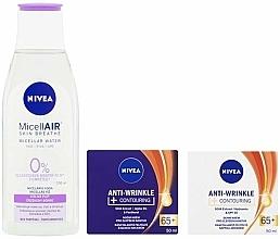Set - Nivea Box Face Antiage 65+ (micellar/200ml + cr/2x50ml) — Imagine N3