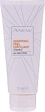 Parfumuri și produse cosmetice Gomaj cu efect de încălzire și vitamina C pentru față - Avon Anew Vitamin C Warming Peel Exfoliant