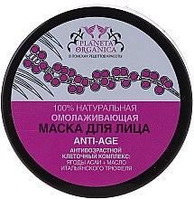 Parfumuri și produse cosmetice Mască de față Anti-Age - Planeta Organica Organic Acai & Truffle Anti-age Face Mask
