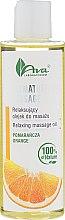 Parfumuri și produse cosmetice Ulei cu extract de portocală pentru masaj - Ava Laboratorium Aromatherapy Massage Relaxing Massage Oil Orange