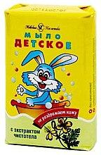 Parfumuri și produse cosmetice Săpun cu rostopască, pentru copii - Cosmetică Nevskaya