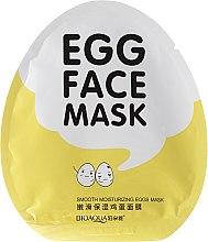 Parfumuri și produse cosmetice Mască de țesut cu extract de gălbenuș de ou - Bioaqua Egg Face Mask