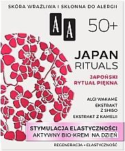 Parfumuri și produse cosmetice Cremă de față - AA Japan Rituals 50+