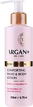 Parfumuri și produse cosmetice Loțiune de corp - Argan+ Rose Otto Oil Comforting Creamy Oil Lotion