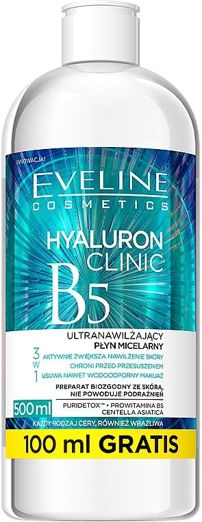 Apă micelară 3 în 1 - Eveline Cosmetics Hyaluron Clinic B5