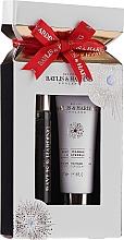 Parfumuri și produse cosmetice Set - Baylis & Harding Sweet Mandarin & Grapefruit (parfum/12ml + h/cr/50ml)
