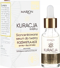 Parfumuri și produse cosmetice Ser facial concentrat - Marion Age Treatment Serum 70+