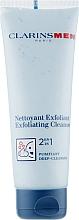 Parfumuri și produse cosmetice Loțiune de curățare și exfoliere pentru față - Clarins Men Exfoliating Cleanser