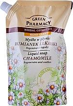 """Parfumuri și produse cosmetice Săpun lichid de mâini """"Mușețel"""" - Green Pharmacy Chamomile Liquid Soap (doy-pack)"""