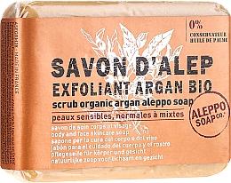 Parfumuri și produse cosmetice Săpun-scrub de corp - Tade Aleppo Body Scrub Soap With Organic Argan Oil