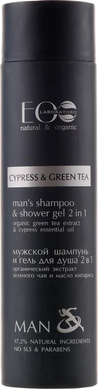"""Șampon-gel de duș 2în1 pentru bărbați """"Chiparos și ceai verde"""" - ECO Laboratorie Man's Shampoo & Shower Gel 2 in 1 """"Cypress & Green Tea"""""""