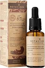"""Parfumuri și produse cosmetice Ulei cosmetic pentru întărirea și creșterea genelor și sprâncenelor """"Bay"""" - Botavikos"""