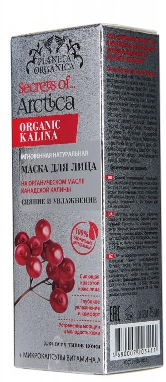 """Mască de față """"Kalina"""" - Planeta Organica — Imagine N3"""