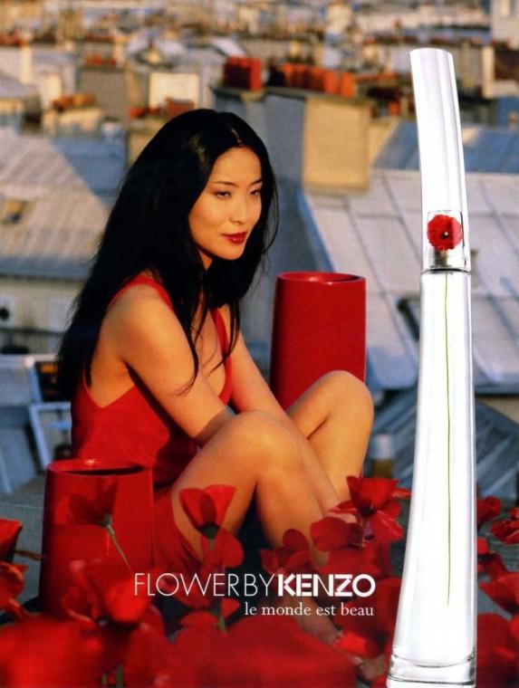 Kenzo Flower by Kenzo - Lapte de corp — Imagine N4