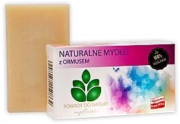 """Parfumuri și produse cosmetice Săpun natural """"Omrus"""" - Powrot do Natury"""
