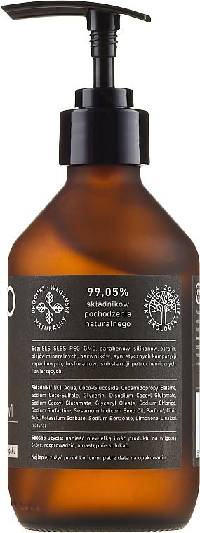 Șampon de păr și corp - Only Bio — Imagine N2