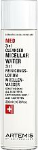 Parfumuri și produse cosmetice Apă micelară - Artemis of Switzerland Med 3in1 Cleanser Micellar Water