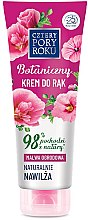 """Parfumuri și produse cosmetice Cremă de mâini """"Nalbă"""" - Cztery Pory Roku Botanical Protective Hand Cream"""