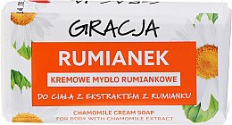 Parfumuri și produse cosmetice Săpun de toaletă cu extract de mușețel - Gracja Rose Cream Soap