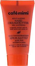 """Parfumuri și produse cosmetice Unt de mâini """"Restaurarea tinereții pielii"""" - Le Cafe de Beaute Cafe Mimi Hand Cream Oil"""