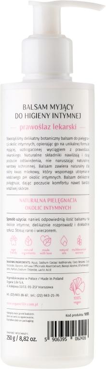 Gel cu extract de Althaea pentru igiena intimă - Organic Life Dermocosmetics Balm For Intimate Hygiene — Imagine N2
